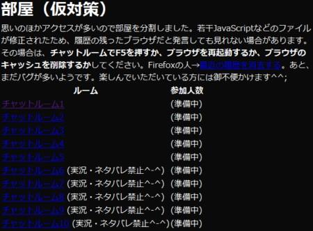 20100326_19_07_45